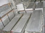 2024(A-U4G1)铝板