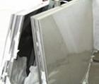 6006鋁合金板