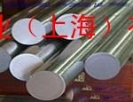 ENAW2618A铝合金棒/铝板/铝管