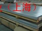进口EN AW-5251铝板价格