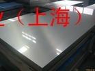 EN AW-5754進口鋁板價格