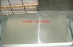 欧标EN AW-2011铝板什么价格