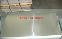 EN AW-5754铝板材质