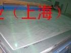 EN AC-AlSi12(b)鋁材A-S13鋁板