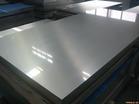 EN AC-42000/Al Si7Mg铝板价格