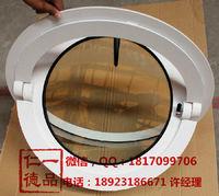 鋁合金圓窗 換氣通風中懸活動圓窗