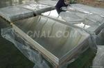 EN AW-2618铝板