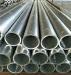 6061無縫鋁管 大截面鋁管