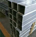 薄壁铝方管50*50*1现货