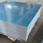 道路標牌鋁板 3003防銹防腐鋁板