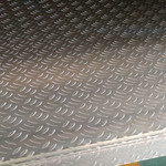 庫存1060三條筋 五條筋防滑鋁板