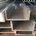 天津现货板房用氧化铝槽
