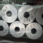 450*50厚壁無縫鋁管切割銷售