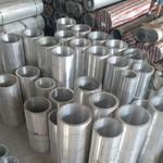现货590*30/40/50厚壁铝管价格