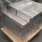 达运45mm厚6063铝合金板切割