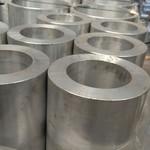 6061-T6无缝厚壁铝管600*50mm