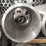 6061锻打铝管 锻打铝套 大口径铝管
