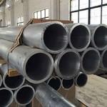 无缝铝管 挤压铝管 合金铝管现货