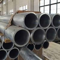 鋁管 鋁角 鋁槽 各種工業型材