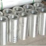 6061锻打合金铝管 6082铝套