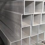 工业铝型材 工业正方形铝方管专卖