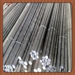 小規格純鋁棒 定做大規格鋁棒鍛件