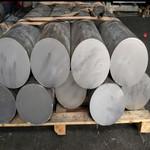 2A12铝棒 六角棒 2A12铝排 铝材