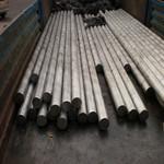 1050/1060純鋁棒 O態導電鋁排