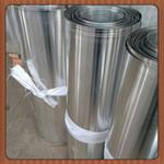 保温铝板 铝皮 铝箔