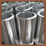 5052防锈铝卷板 保温铝板