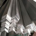 6063工業型材 角鋁 槽鋁現貨