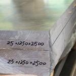 5A06/5052鋁合金板現貨