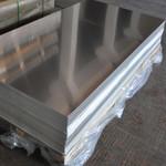 供应1.5米*3米合金铝板 覆膜铝板