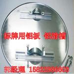 天津3003鋁板 標牌用鋁滑槽