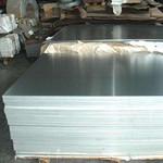 6063铝板 压花铝板 防锈铝卷铝皮