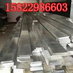 達運6063-T5鋁排 3*10