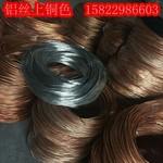 天津供各種規格工藝品鋁絲 3.5mm