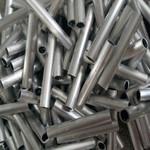 6061空心薄壁毛细小铝管 铝方管