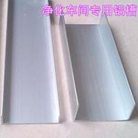 封邊U型鋁槽 凈化U型槽鋁型材