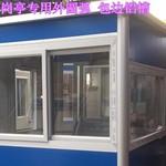 外圓柱 單門料 各種門窗型材