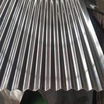 北京1200壓型鋁板 1.2mm瓦楞鋁板