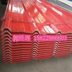 轧型铝板(瓦楞板 波纹板)现货