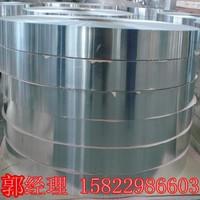 现货保温铝带 高导电变压器铝带