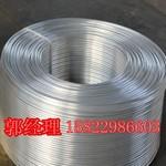 制冷铝盘管 3003防锈铝盘管