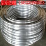 冷庫制冷專用1050鋁盤管