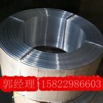 軟態鋁盤管 散熱器專用鋁盤管
