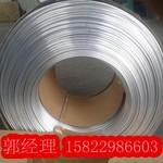 4*1纯铝盘管 合金铝盘管现货