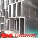6063普通鋁管 鋁方管20*30*1