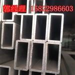 工业型材铝方管 建筑用铝方通