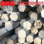 合金铝棒 6061T6铝合金六角棒